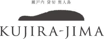 【KUJIRA-JIMA】